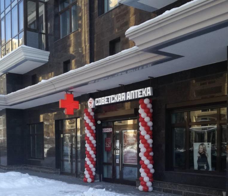 Лечение волос Улица Коммунальная Слобода Чебоксары лазерное лечение акне красноярск
