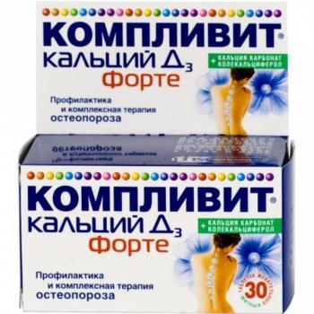 Квантовая терапия Совхозная площадь Чебоксары лечение рубцов от акне домашние рецепты
