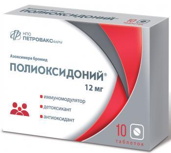 редуслим таблетки цена в аптеках кирова